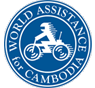 World Assistance for Cambodia Logo